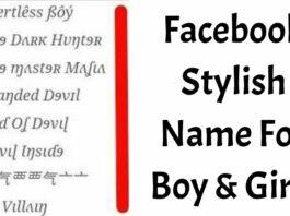 TOP Impressive Facebook Stylish Name For Boys & Girls