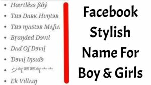 TOP Impressive Facebook Stylish Name For Boys & Girls