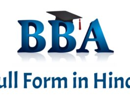 BBA Full Form in Hindi