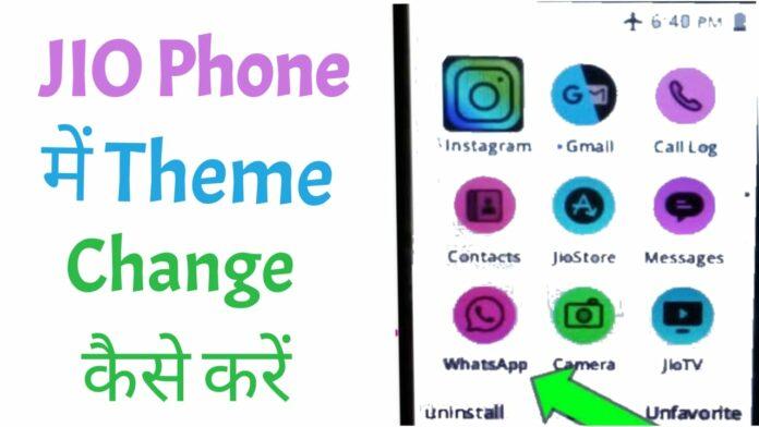 jio phone me theme kaise badle
