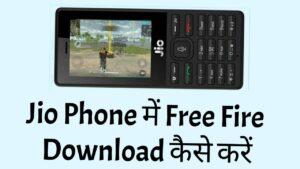 jio phone me free fire download kaise kare
