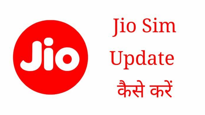 Jio Sim Update