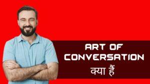 Art Of Conversation kya hai
